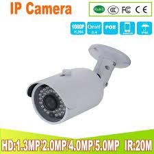 YUNSYE 2.8 12MM Focusing IP camera Outdoor <b>HD 1080P 4MP</b> ...