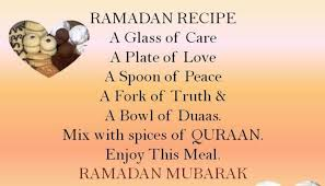Ramadan 2014 Quotes, Sayings and Wishes | Happy Wishes via Relatably.com