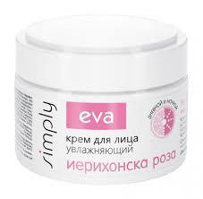 <b>Pollena</b> Eva Увлажняющий <b>крем</b> для лица с экстрактом ...