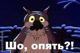 """Неизвестные в форме с надписями """"СБУ"""" и балаклавах, угрожая автоматами, отобрали у мужчины в Киеве 2,5 млн гривен - Цензор.НЕТ 3893"""