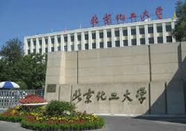 Image result for beijing broadcasting university