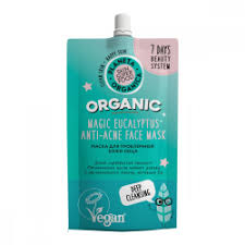 Отзыв о <b>Маска</b> Planeta Organica Skin Superfood | На троечку.