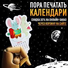Онлайн типография - Полиграфия - Enjoyprint.ru - Posts | Facebook