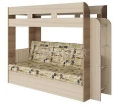 <b>Кровати Атлант Карамель 75</b> двухъярусные с диваном - купить в ...