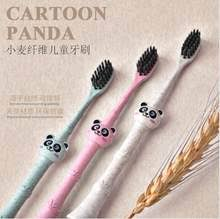 Panda Toothbrush reviews – Online shopping and reviews for ...