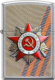<b>Зажигалки Zippo</b> Z_207-<b>ST</b>-GEORGE | all220v.ru
