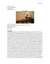 arts analysis admission essay