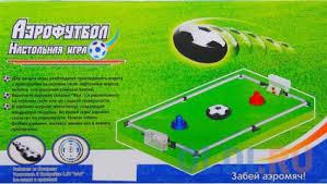 <b>Настольная игра 1Toy</b> Аэрофутбол с бортами Т54423 — купить ...