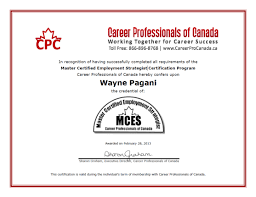 certifications w p consulting associates w p consulting certifications career professionals of mces certificate 2013