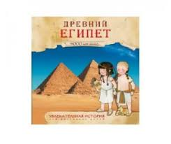<b>Энциклопедии Мозаика kids</b>: каталог, цены, продажа с доставкой ...