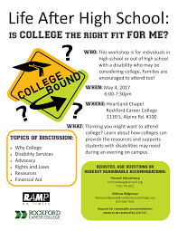 life after high school college workshop offered  life after high school college workshop flyer 5 4 17 1