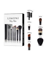 <b>Набор кистей для</b> макияжа City Chic Limoni 1643939 в интернет ...