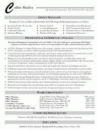 objective samples resume sample objective for resume housekeeping objective samples resume office manager resume objective examples best business template office coordinator resume objective examples