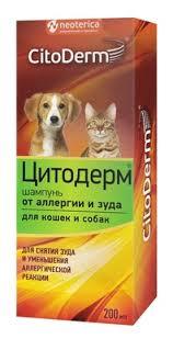 <b>CitoDerm шампунь</b> от аллергии и зуда для <b>кошек</b> и собак, 200 мл