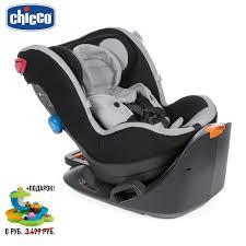 <b>Автокресло Chicco 2Easy</b> + Игрушка в подарок|Детское ...