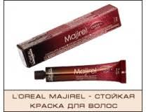 <b>L'OREAL Professionnel</b> Majirel - Мажирель <b>стойкие</b> крем-краски