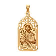 Золотая нательная <b>иконка</b> «<b>Господь Вседержитель</b>» <b>SOKOLOV</b> ...