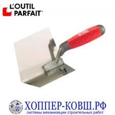 <b>Кельма</b> для <b>внутренних</b> углов <b>L</b>'outil Parfait, нержавеющая сталь ...