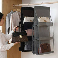 Handbag <b>Hanger Holder</b>
