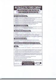 ministry of water power advertisement for appointment of ceo mepco