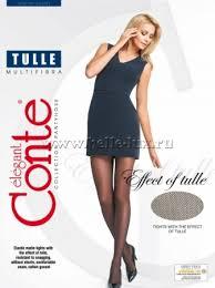 <b>Колготки</b> Conte <b>Tulle 30den</b> тюль купить по оптовым ценам от ...