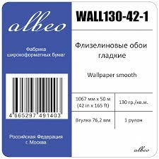 Купить <b>Фотообои</b> гладкие флизелиновые <b>Albeo</b> (WALL130-42) в ...