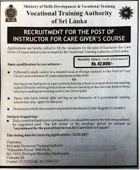 instructor vocational training authority of sri lanka instructor vocational training authority of sri lanka