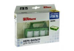 Купить <b>фильтры для пылесосов</b> недорого в интернет магазине ...