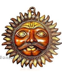 Small Picture Savings on Aone India Sun Metal Wall Hanging Home Decor Art