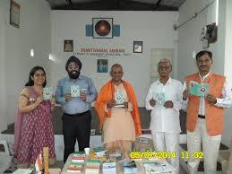 regeneration movement haribhau kedar swamiji shri paramjit singh ms divya bajpai dr s k singh shri m g kaner shri