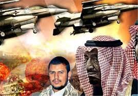 Image result for هزینه 500 میلیارد دلاری ائتلاف سعودی از جنگافروزی در یمن
