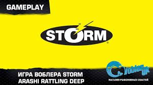 Игра <b>воблера Storm Arashi Rattling</b> Deep - YouTube