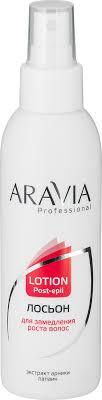 ARAVIA Professional <b>Лосьон для замедления роста</b> волос с ...