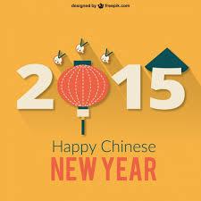 Image result for selamat tahun baru cina 2015