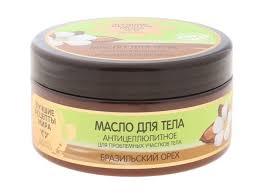<b>Масло для тела</b> Planeta Organica <b>Бразильский</b> орех