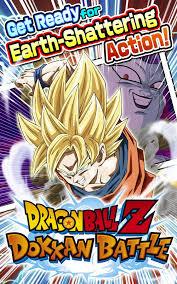 اللعبة المذهلة  Dragon Ball Z Dokkan Battle