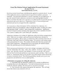 essay graduate school essays graduate school essay sample image essay sample graduate school essays graduate school essays