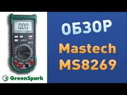 <b>Мультиметр Mastech</b> MS8269 - YouTube