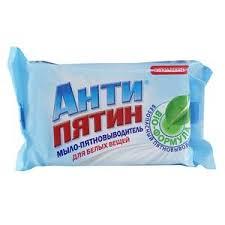 Пятновыводитель <b>мыло</b> для стирки белого белья «<b>Антипятин</b>», <b>90 г</b>