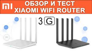 Обзор и тест Xiaomi Mi <b>WiFi Router 3G</b> - роутер с гигабитными ...