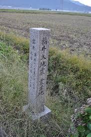 「1948年 - 福井地震。」の画像検索結果