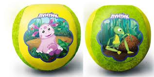 <b>Мяч Fresh Trend</b> Лунтик и его друзья 10 см. — купить по выгодной ...
