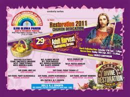 invitation ileri oluwa houston dedication harvest sep  special invitation