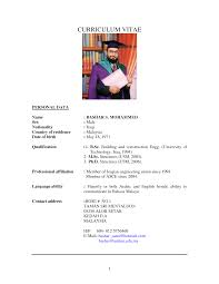 Sample Of Resume Format For Job Application Example Resume For Job ... sample of resume application sample of resume application sample of resume for job application