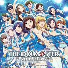 THE <b>IDOLM</b>@<b>STER</b> PLATINUM STARS (Japanese Ver.)