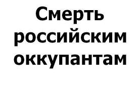 СБУ заблокировала банковские счета террористов - Цензор.НЕТ 6674