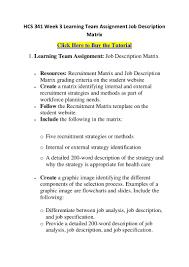 hcs week learning team assignment job description matrix
