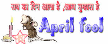 Image result for april fool