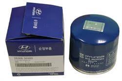 <b>Фильтр масляный Hyundai/Kia</b> 26300-35503 - Интернет-магазин ...