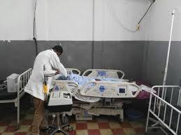 aysaita hospital medshare